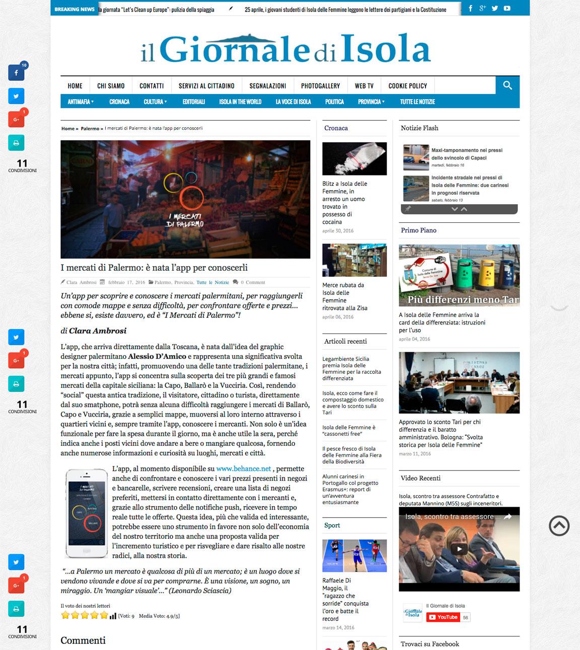 it_mercati_di_palermo_alessio_damico